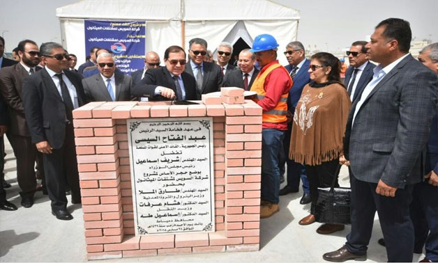 Petroleum and Transport ministers lay the foundation stone of a multipurpose station at Damietta Port - Press photo