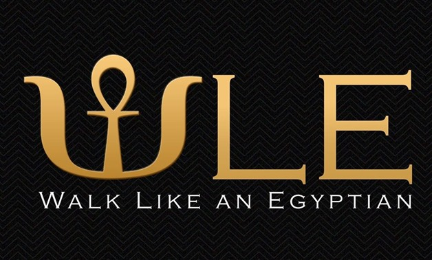 Logo for the Walk Like an Egyptian tourist initiative, December 22, 2017 - Facebook/Walk.Like.An.Egyptian.Page