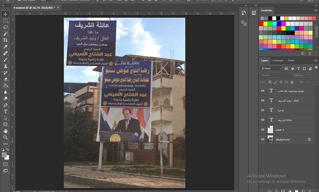 The real and photoshopped images on Photoshop - Mohamed al-Sherif Facebook page
