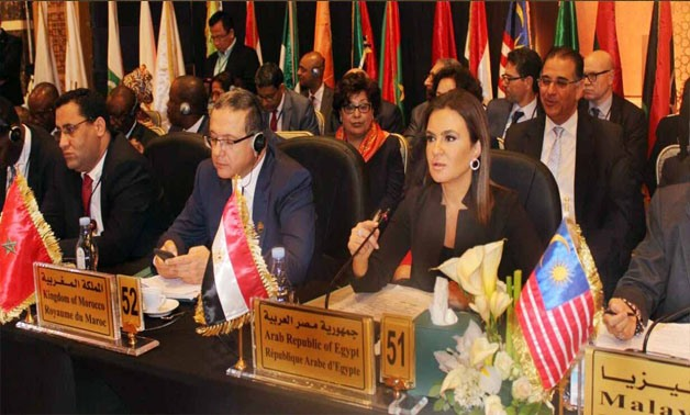 Minister of Investment Sahar Nasr during her participation in the 43rd annual meeting of the Governors Council of the Islamic Development Bank in Tunis - Press photo