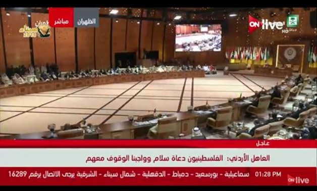 File- Arab leaders participating in the 29th Arab Summit held in Dhahran on April 15 - Screenshot of ONTV
