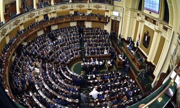 FILE- Egyptian Parliament