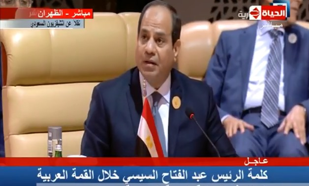 Sisi delivers a speech during the Arab League in Dharan, Saudi Arabia on April 15, 2018 - Screenshot