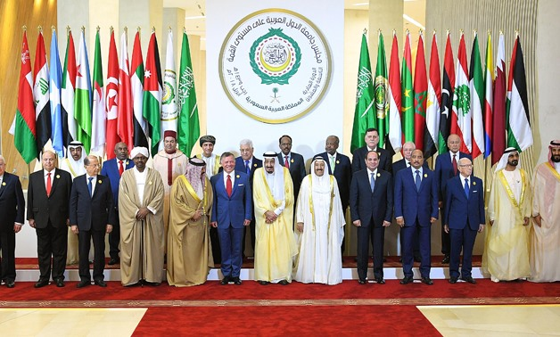 Arab leaders pose for a photo during the 29th Arab League Summit in Dhahran city, Saudi Arabia, on Sunday April 14, 2018- press photo
