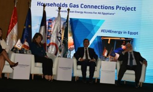During the conference of announcing the details of the joint project funded by the European Union, the French Development Agency and the World Bank to contribute in the delivery of natural gas to homes in the neediest areas.