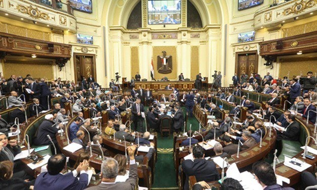 FILE - Egyptian Parliament holds general session