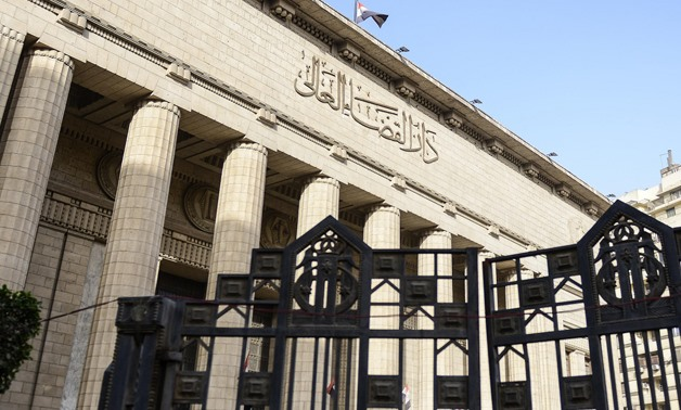 FILE: The court, acting as Egypt's highest appellate court, confirmed the sentence as punishment for storming a police station in Minya, killing a security official and having connections with the outlawed MB
