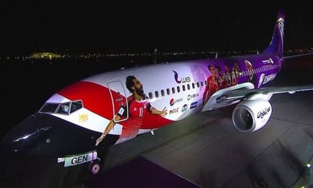 The national team's jet before changing its design – Press image courtesy of the national team's official Twitter account