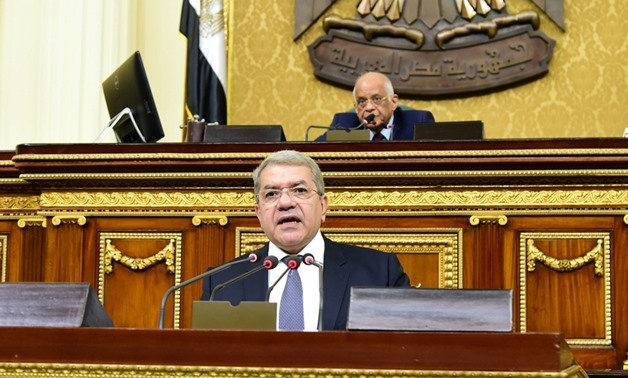 Finance Minister Amr el-Garhy during a speech at the Parliament in April - Press photo