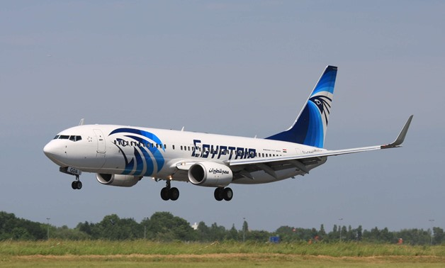 FILE - An EgyptAir plane