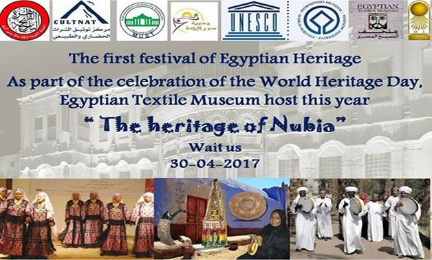 First festival of Egyptian Heritage - Photo via Facebook