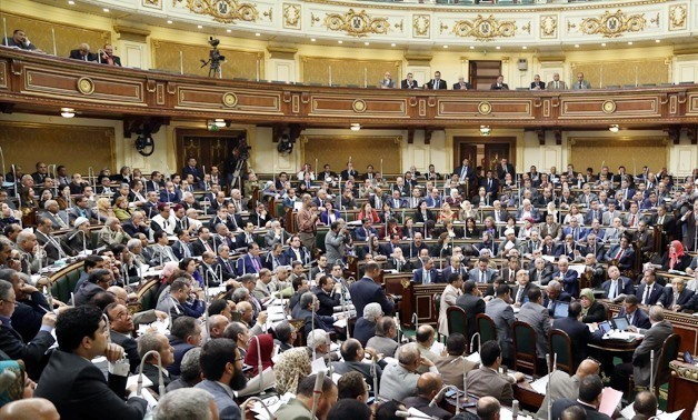 FILE - Egyptian parliament in session