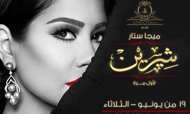 Famed Egyptian singer Sherine Abdel Wahab performs a ladies- only concert for the first time in Saudi Arabia at King Abdullah Sports City in Jeddah on Tuesday, June 19.