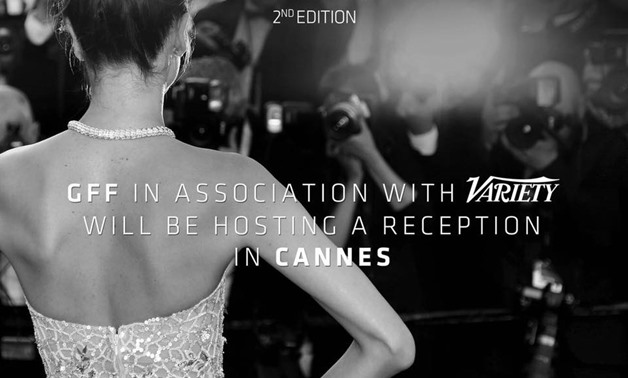El-Gouna Film Festival (GIFF) held a reception in Cannes Film Festival, in association with Variety magazine-Official Facebook Page