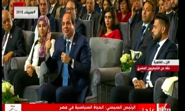 """President Abdel Fatah al-Sisi speaks during the """"Analyzing the Egyptian Political Scene from Youth's Perspective"""" session, May 16, 2018 - YouTube/Extra News"""