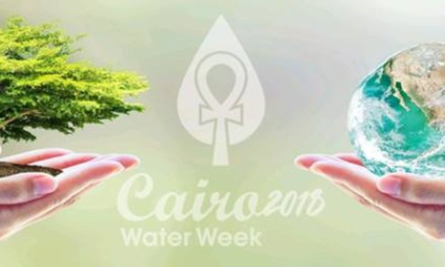 Cairo 2018 Water Week-Official Facebook Page