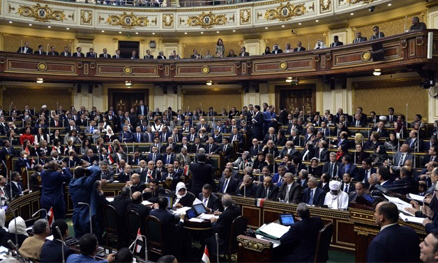 Egyptian parliament opening session 2016 - AP