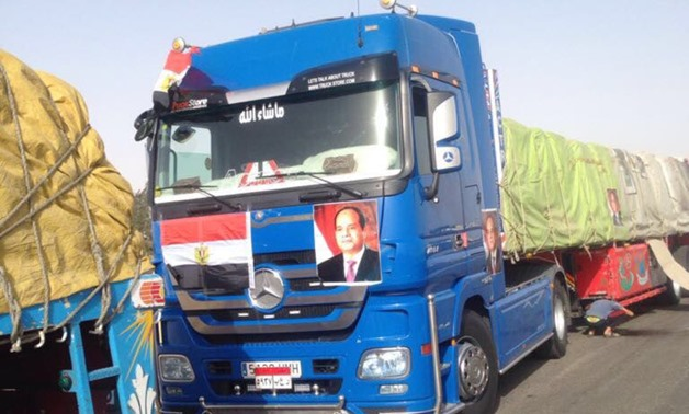 Egypt sends aid and medical convoys to the Palestinian people in the Gaza Strip, Tuesday, May 22 – Press photo
