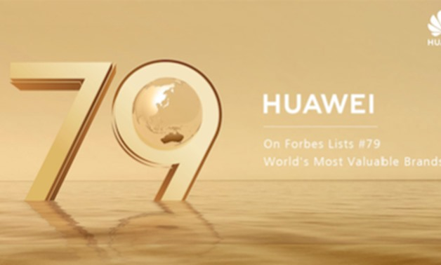 Press Photo - Huawei is still the only Chinese brand on the list.