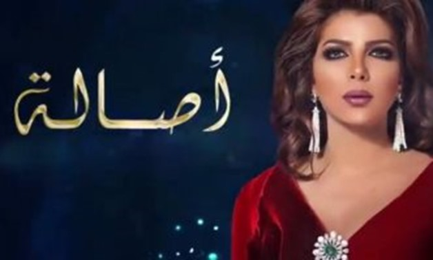 The famed Syrian singer Assala Nasri will perform a concert at Dubai Opera on Saturday, June 16 for Eid el-Fitr – Assala Nasri's official Instagram account.