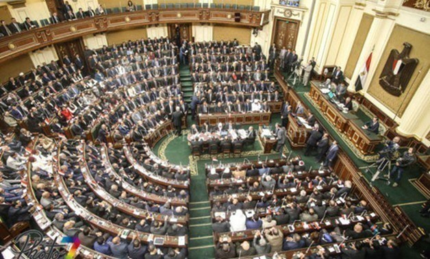 FILE - Egyptian Parliament