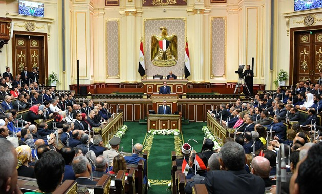 President Sisi gives a speech at the House of Representatives downtown Cairo on Saturday, June 2, 2018, after he swore in for a second term in presidency - Press photo