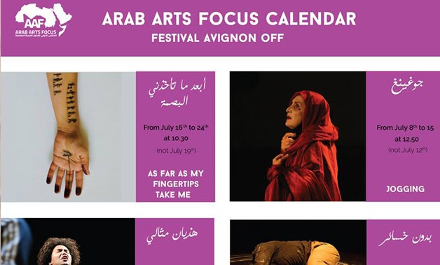 The Arab Arts Focus (AAF) event will participate in Avignon Le OFF art festival - AAF's official Facebook page