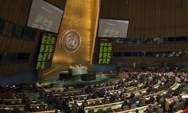 Emergency UN General Assembly meeting on Gaza called for Wednesday