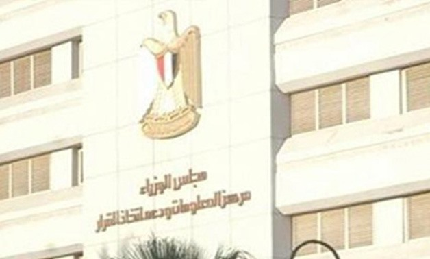 Egyptian Cabinet Information and Decision Support Center (IDSC) - (Archive)