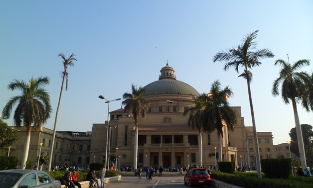 Cairo university - Creative commons via Wikipedia