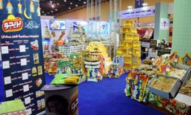 Ahlan Ramadan Supermarket Expo 2018 - Egypt Today