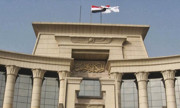 FILE: Egypt's Supreme Constitutional Court