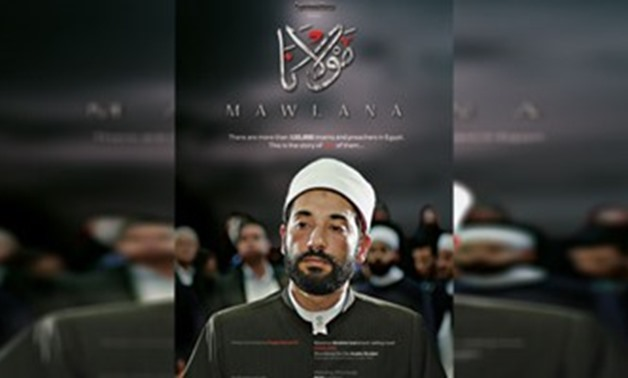 Mawlana poster - (Archive)