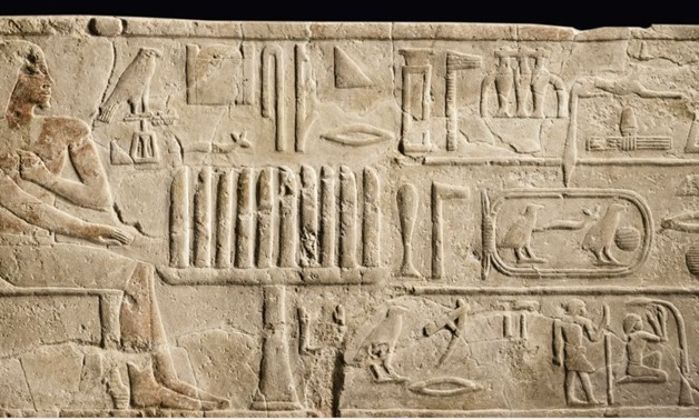 An Egyptian Limestone Relief of Meruka, Prophet of Khufu, late 5th/early 6th Dynasty, circa 2350-2250 B.C. -