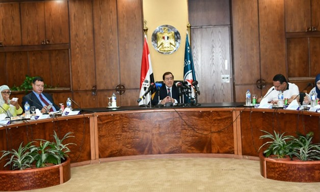 The Minister of Petroleum during the press conference - Press Photo