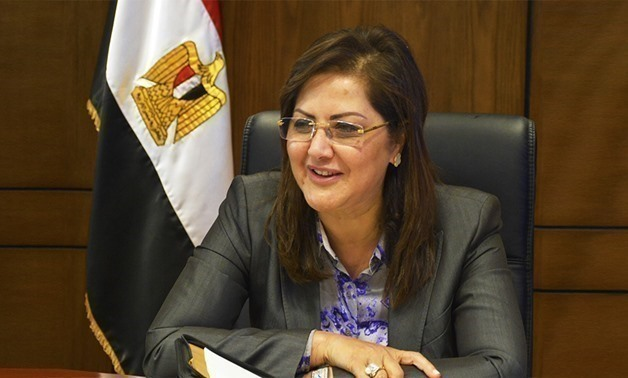 Minister of Planning Hala al-Saeed - Reuters