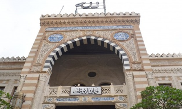 Egypt's Ministry of Religious Endowments Headquarters in Cairo- File Photo