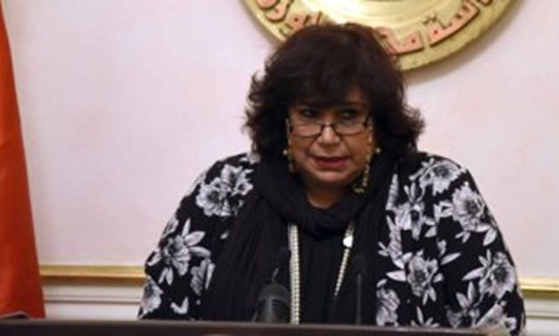FILE: Egypt's Minister of Arts and Culture