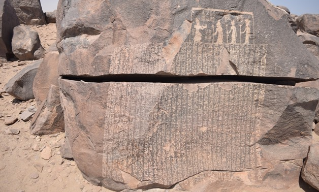 Famine Stela at Sehel Island in the Nile, Aswan, Upper Egypt- Egypt Today/Mahmoud Sheleib