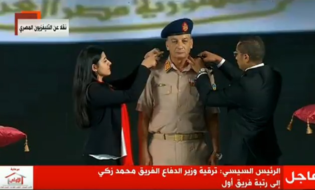 FILE- Minister of Defense Lt. General Mohamed Zaki promoted to the rank of Colonel General - TV Screenshot