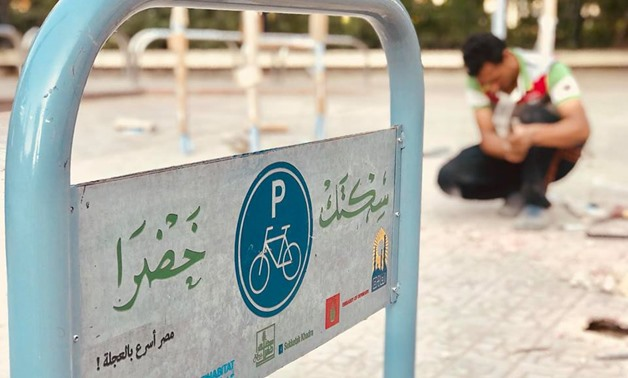 """Sekketak Khadra"" encourages Egyptians to be bicycle commuters and leave their cars behind to decrease the pollution in Cairo and reduce traffic congestion- Sekketak Khadra's official Facebook"