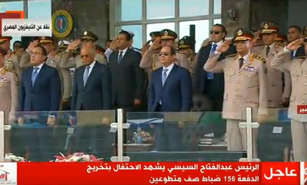President Abdel Fatah al-Sisi witnesses the graduation ceremony of 156th batch of voluntary non-commissioned officers - TV Screenshot