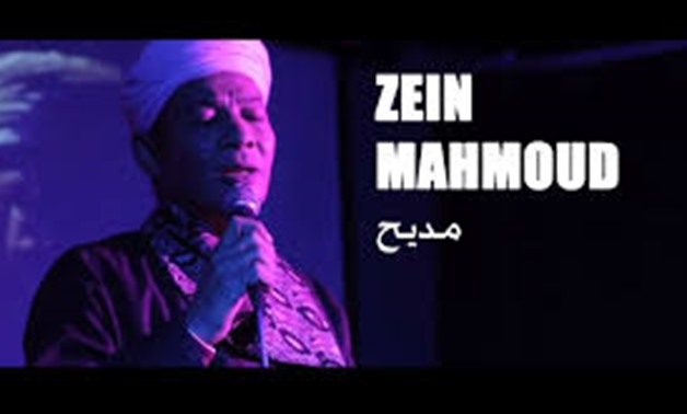 Zain Mahmoud - Youtube.