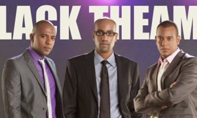 Black Theama band - Egypt Today.