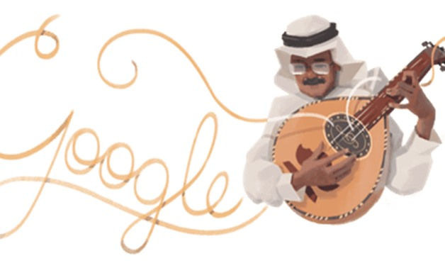 Google is honoring Talal Maddah with a special Google doodle to celebrate the eminent musician's 78th birthday on August 5 - Google.