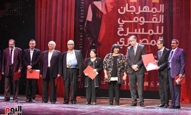 National Theatre Festival closing ceremony - cc via: Youm 7