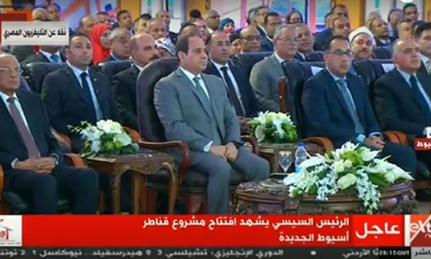 Screenshot of Sisi at the inauguration of the new project