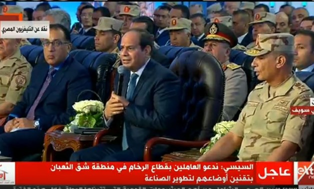 Screenshot of President Abdel Fatah al-Sisi at the inauguration of the largest industrial complex for cement, marble and granite/ Extra News