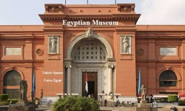 The Egyptian Museum - Taken from Egypt Today Archive