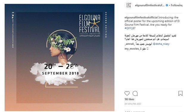 The Festival's Official Poster - Egypt Today
